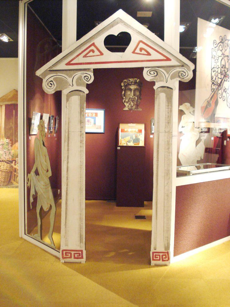 Exposition 2009 Nous avons fait un beau voyage !... - image 5